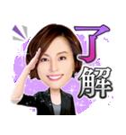 リーガルV~元弁護士・小鳥遊翔子~(個別スタンプ:04)