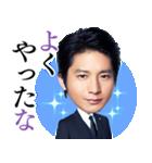 リーガルV~元弁護士・小鳥遊翔子~(個別スタンプ:05)