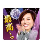 リーガルV~元弁護士・小鳥遊翔子~(個別スタンプ:06)