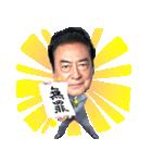リーガルV~元弁護士・小鳥遊翔子~(個別スタンプ:08)