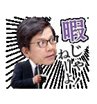 リーガルV~元弁護士・小鳥遊翔子~(個別スタンプ:09)