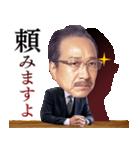 リーガルV~元弁護士・小鳥遊翔子~(個別スタンプ:10)