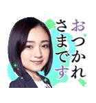 リーガルV~元弁護士・小鳥遊翔子~(個別スタンプ:11)