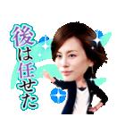 リーガルV~元弁護士・小鳥遊翔子~(個別スタンプ:13)