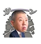 リーガルV~元弁護士・小鳥遊翔子~(個別スタンプ:14)
