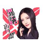 リーガルV~元弁護士・小鳥遊翔子~(個別スタンプ:15)