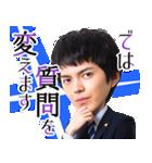 リーガルV~元弁護士・小鳥遊翔子~(個別スタンプ:16)
