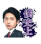 リーガルV~元弁護士・小鳥遊翔子~(個別スタンプ:17)