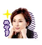 リーガルV~元弁護士・小鳥遊翔子~(個別スタンプ:18)