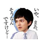 リーガルV~元弁護士・小鳥遊翔子~(個別スタンプ:19)