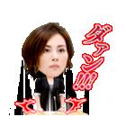 リーガルV~元弁護士・小鳥遊翔子~(個別スタンプ:20)