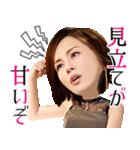 リーガルV~元弁護士・小鳥遊翔子~(個別スタンプ:22)