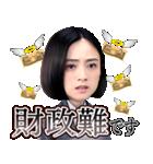 リーガルV~元弁護士・小鳥遊翔子~(個別スタンプ:23)