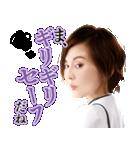 リーガルV~元弁護士・小鳥遊翔子~(個別スタンプ:24)