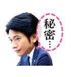 リーガルV~元弁護士・小鳥遊翔子~(個別スタンプ:25)