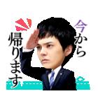 リーガルV~元弁護士・小鳥遊翔子~(個別スタンプ:27)