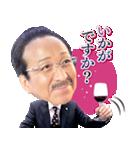 リーガルV~元弁護士・小鳥遊翔子~(個別スタンプ:28)