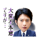 リーガルV~元弁護士・小鳥遊翔子~(個別スタンプ:31)