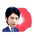リーガルV~元弁護士・小鳥遊翔子~(個別スタンプ:34)