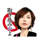 リーガルV~元弁護士・小鳥遊翔子~(個別スタンプ:35)