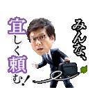 リーガルV~元弁護士・小鳥遊翔子~(個別スタンプ:36)