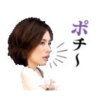 リーガルV~元弁護士・小鳥遊翔子~(個別スタンプ:37)