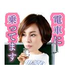 リーガルV~元弁護士・小鳥遊翔子~(個別スタンプ:39)