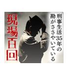リーガルV~元弁護士・小鳥遊翔子~(個別スタンプ:40)