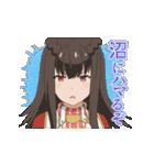 TVアニメ「ラストピリオド」(個別スタンプ:07)