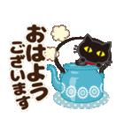 黒ねこ×冬(北欧風)(個別スタンプ:01)