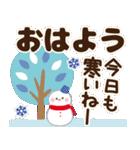 黒ねこ×冬(北欧風)(個別スタンプ:02)