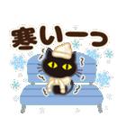 黒ねこ×冬(北欧風)(個別スタンプ:03)