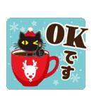 黒ねこ×冬(北欧風)(個別スタンプ:05)