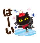 黒ねこ×冬(北欧風)(個別スタンプ:06)