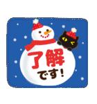 黒ねこ×冬(北欧風)(個別スタンプ:07)