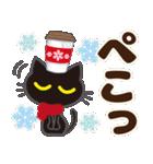 黒ねこ×冬(北欧風)(個別スタンプ:11)