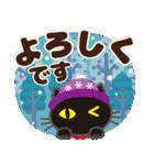 黒ねこ×冬(北欧風)(個別スタンプ:15)