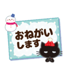黒ねこ×冬(北欧風)(個別スタンプ:16)