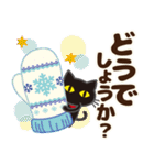 黒ねこ×冬(北欧風)(個別スタンプ:20)