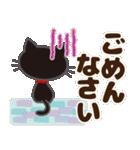 黒ねこ×冬(北欧風)(個別スタンプ:22)
