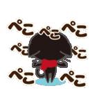 黒ねこ×冬(北欧風)(個別スタンプ:24)