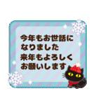黒ねこ×冬(北欧風)(個別スタンプ:28)