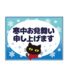 黒ねこ×冬(北欧風)(個別スタンプ:36)