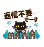 黒ねこ×冬(北欧風)(個別スタンプ:37)