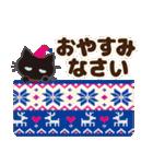 黒ねこ×冬(北欧風)(個別スタンプ:39)
