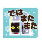 黒ねこ×冬(北欧風)(個別スタンプ:40)