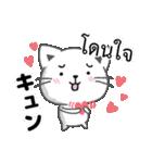 タイ語と日本語で愛情や褒める言葉(個別スタンプ:01)
