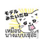 タイ語と日本語で愛情や褒める言葉(個別スタンプ:03)
