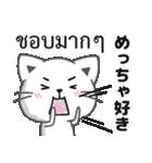 タイ語と日本語で愛情や褒める言葉(個別スタンプ:09)