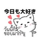 タイ語と日本語で愛情や褒める言葉(個別スタンプ:10)